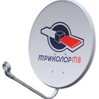 """Антенна 55 см """"Триколор ТВ"""""""