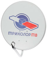 """Антенна 60 см """"Триколор ТВ"""""""